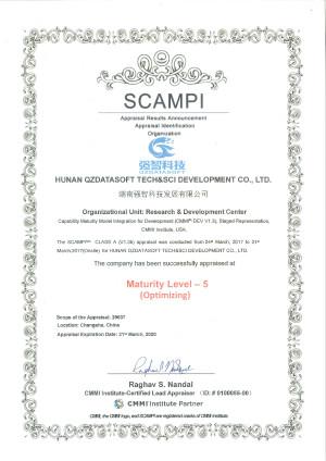 CMMI5证书